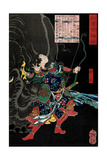 Shôbu  from the Series One Hundred Ghost Stories from China and Japan