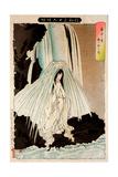 Shinkei Sanjuroku Kaisen  Thirty-Six Transformations