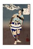 Tsuki Hyakushi - Mountain Moon after Rain  One Hundred Aspects of the Moon