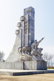 Monument at the West Sea Barrage  Nampo  North Korea (Democratic People's Republic of Korea)  Asia
