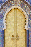 Royal Palace Door  Fes  Morocco  North Africa  Africa