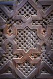 Window Barrier  Bou Inania Medersa  Medina  Meknes  Meknes-Tafilalet  Morocco  North Africa  Africa