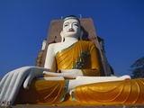 Large Statue of the Buddha at Kyaik Pun Paya  Bago  Myanmar