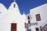 Exterior of a Church  Mikonos  Cyclades  Greece