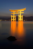 The Famous Vermillion Coloured Floating Torii Gate