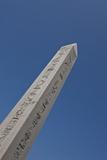 Egyptian Obelisk  Hippodrome  Istanbul  Turkey  Western Asia