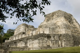 Becan  Eastern Campeche  Mexico  North America