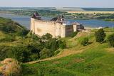 Fort of Khotyn  Chernivtsi Oblast Province  Ukraine  Europe