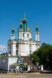 St Andrew's Church  Kiev  Ukraine  Europe