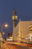 Muharraq  Bahrain  Middle East