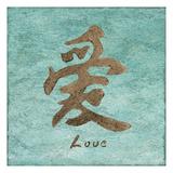 Love in Mocha