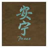 Peace in Aqua