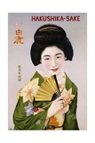 Hakushika Sake Poster