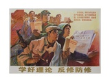 Fight and Prevent Revisionism of Marxist Principles  Chinese Cultural Revolution