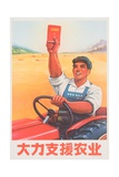 Give Energetic Support to Agriculture Chinese Poster