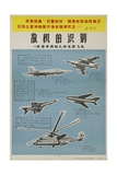 Chinese Military Poster Aircraft Identification Chart  Soviet Union Aircraft