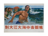 Go to the Big Ocean to Exercise  Chinese Cultural Revolution