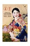 Takara Musume Sake Poster