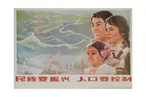 If You Want to Prosper  You Must Control the Population  Chinese Poster One Child Plan