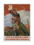 Raise Mao's Flag High to Achieve Modern Defense  Chinese Cultural Revolution