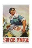 Produce More Fertilizer for Agriculture  Chinese Cultural Revolution