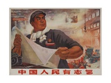Chinese People Have Great Ambition Chinese Cultural Revolution
