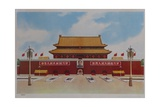 Tiananmen Entrance to Forbidden City