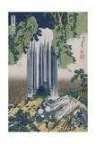 Yoro Waterfall  Mino Province