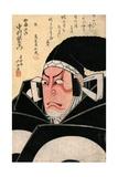 The Actor Nakamura Utaemon in the Role of Kato Masakiyo