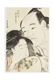 Okubi-E Portraits of the Wrestler Onogawa Kisaburo and the Noted Beauty Ohisa of the Takashimaya