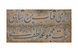 Decorated Calligraphic Panel Comprising a Persian Couplet Written in Large Nasta'Liq