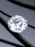 An Unmounted Circular-Cut Diamond Weighing 50 Carats