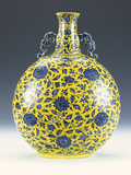 An Underglaze Blue and Yellow Enamelled Moonflask with a Peony and Lotus Pattern