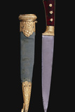 An Indian Dagger (Kard)