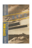 Japanese War Poster