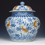 An Enamelled Blue and White 'Fish' Jar and Cover