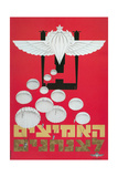 Russian Poster with Parachutes