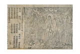 Frontispiece of Diamond Sutra