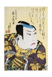 An Okubi-E Portrait of the Actor Onoe Fujaku III
