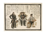 Japanese Print Showing Commander Anan  Commodore Matthew Perry and Captain Henry Adams