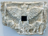 Mesopotamian Votive Relief of Ur-Nanshe