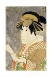 An Okubi-E Portrait of the Actor Sanogawa Ichimatsu as the Gion Courtesan Onayo