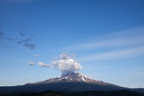 Mount Shasta  Weed  California