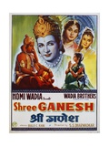 Shree Ganesh Movie Poster