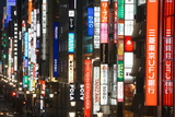 Chuo-Dori  Elevated View at Dusk Along Tokyo's Most Exclusive Shopping Street