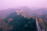 Great Wall of China  UNESCO World Heritage Site  in Mist  Near Beijing  China  Asia