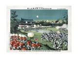 The Fall of the Pekin Castle