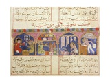 Islamic Illustrated Manuscript of the Romance of Varqa and Gulshah