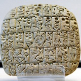 Sumerian Contract Written in Pre-Cuneiform Script