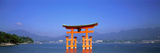 Otorii (Grand Gate) of Itsukushima Shrine Miyajima Hiroshima Japan